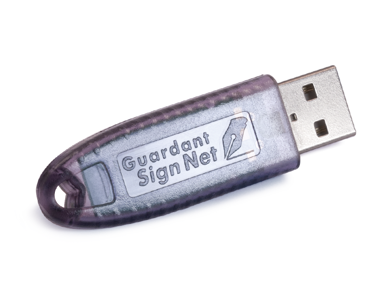 Guardant stealth 2